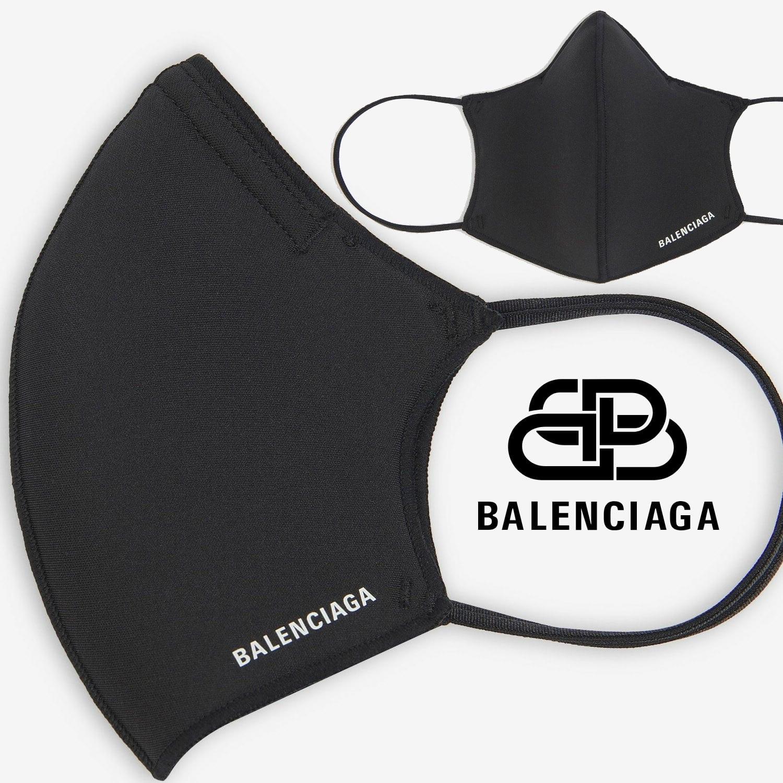 Balenciaga Protective Face Mask 2021 by RUNWAY MAGAZINE